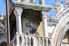 Venedig basilika av San Marco, sidofasad arkivbilder