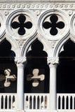 Venedig - der Palast des Doges Stockfotografie