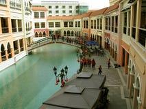 Venedig Grand Canal galleria, Taguig, tunnelbana Manila, Filippinerna Arkivfoto