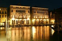 Venedig. Italien stockfoto