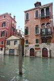 Venedig. Italien Arkivfoto