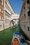 Venedig, Italien Lizenzfreies Stockbild