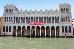 Venedig Italien Cityscape - Fondaco dei Turchi Royaltyfria Foton