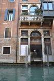 Venedig, Marktplatz San Marco Lizenzfreies Stockbild