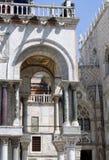 Venetië - Basilica Di San Marco-VII- Stock Foto's