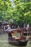 Venetië van het Oosten - Zhujiajuao, Quingpu Dist, Shanghai Royalty-vrije Stock Foto