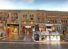 Venetiaans casino in Macao Royalty-vrije Stock Fotografie