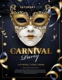 Venetiaanse Carnaval-affiche stock illustratie