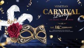 Venetiaanse Carnaval-banner royalty-vrije illustratie