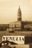 Venetiaanse reddingsboei Royalty-vrije Stock Foto's