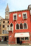 Venetian architecture at Piran old town Royalty Free Stock Photos