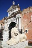 Venetian Arsenal Stock Photo