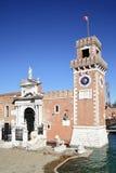 Venetian Arsenal Royalty Free Stock Photos