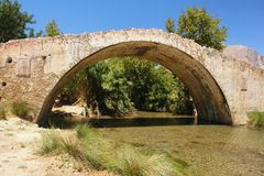 Venetian Bridge, Crete Stock Photos