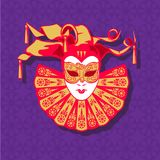 Venetian carnival mask. Mask carnival on a purple background. Purple pattern background. Element for decoration Royalty Free Stock Photography