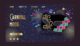 Venetian carnival mask website main page banner vector illustration. Masquerade webpage concept night party with. Venetian carnival mask website mane page banner stock illustration