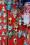 Venetian Carnival Masks 2 Stock Photos
