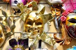 Venetian carnival masks details Royalty Free Stock Images