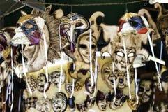 Venetian carnival masks Royalty Free Stock Image