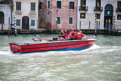 Venetian Fireman Stock Photos