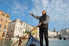 Venetian Gondolier Stock Photos