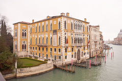Venetian Institute of Science, literature and arts, Venice, Italy Royalty Free Stock Image