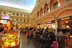 The Venetian Macao Stock Photography