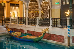 The Venetian Macao Casino commercial street brook Royalty Free Stock Photos