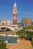 The Venetian Macau Casino with One Grantai in the background Royalty Free Stock Photos