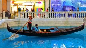 The venetian macau -  gondola ride Stock Photography