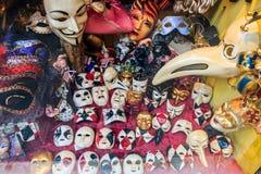 Venetian Masks artwork. Venice, mask. stock images
