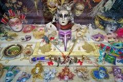 Colored Venetian masks Royalty Free Stock Photos