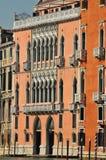 Venetian Palace Stock Image