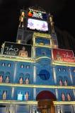 The Venetian Resort Hotel Casino in Las Vegas Stock Image