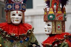 Venetianische Karnevalsmasken Lizenzfreies Stockfoto