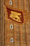 Venetianische Markierungsfahne Lizenzfreie Stockfotos