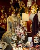 Venetianische Schablone für Karneval Lizenzfreie Stockbilder