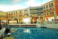 Venetianisches Macao Stockfoto