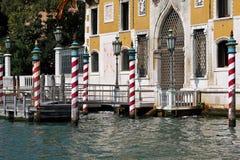 Veneto Institute of Science Royalty Free Stock Image