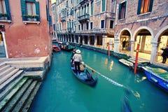Veneza Itália Foto de Stock Royalty Free