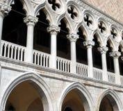 Veneza - o palácio do Doge Fotografia de Stock Royalty Free
