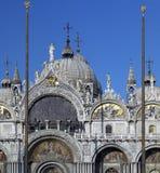 Veneza - St marca o quadrado - Itlay Foto de Stock Royalty Free