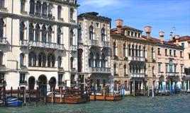 Venezia 01 Obrazy Royalty Free