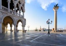 Venezia ad alba Immagini Stock Libere da Diritti