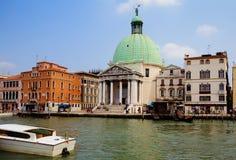 Venezia La chiesa di San Simeon Piccolo fotografia stock libera da diritti