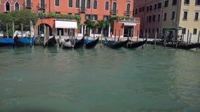 Venezia in primavera Fotografia Stock