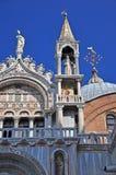 Venezia quadrata di Basilicain del contrassegno della st Immagini Stock Libere da Diritti