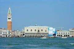Venezia, zona del San Marco di?? acqua Immagini Stock