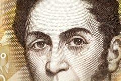Venezolanischer Währungsabschluß oben stockfotos