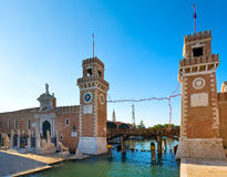 Venice Arsenal and Naval Museum entrance Royalty Free Stock Images